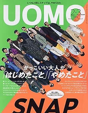 UOMO(ウオモ) 2021年 2・3月合併号[雑誌] (日本語) 雑誌