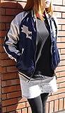 COSPA KILL la KILL Ryuko Matoi Souvenir Jacket L