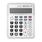 Music Function Electronic Desktop Calculator, Portable 12-Digits LCD Display Calculator Launchpad with Alarm Clock, Can Play Piano (Chinese Mandarin, Silver) - 2018 Latest Version - (AR-7778)