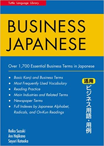 Book Business Japanese (Tuttle Language Library)