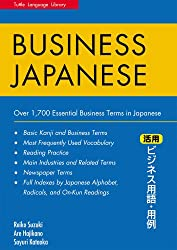 Business Japanese (Tuttle Language Library)
