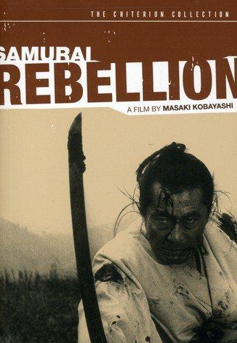 Samurai Rebellion Go Kato Tatsuya Nakadai Toshiro Mifune Yoko Tsukasa