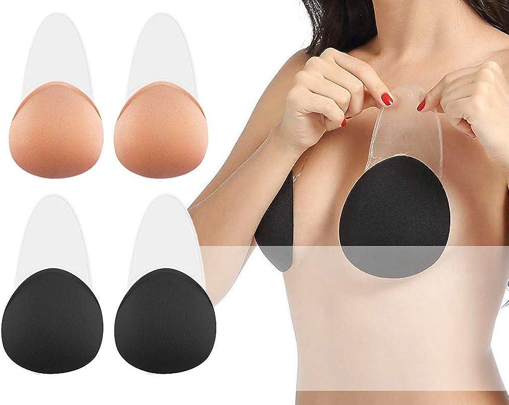 CheChury Copricapezzoli Silicone Riutilizzabile Adesivi Nipple Cover Push Up Reggiseno Senza Spalline Fissaggi Invisibili Reggiseno da Donna