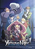 Yatterman Night: The Complete Series