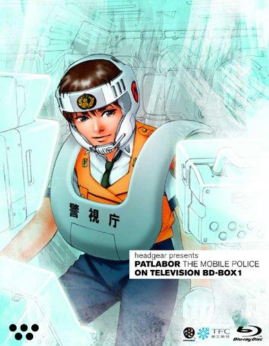 機動警察パトレイバー(TVシリーズ)