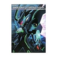 Shooting Star Rockman Megaman Official Complete Works Artbook