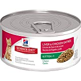 Best Hill's Science Diet Canned Cat - Hill's Science Diet Kitten Liver and Chicken Entree Review