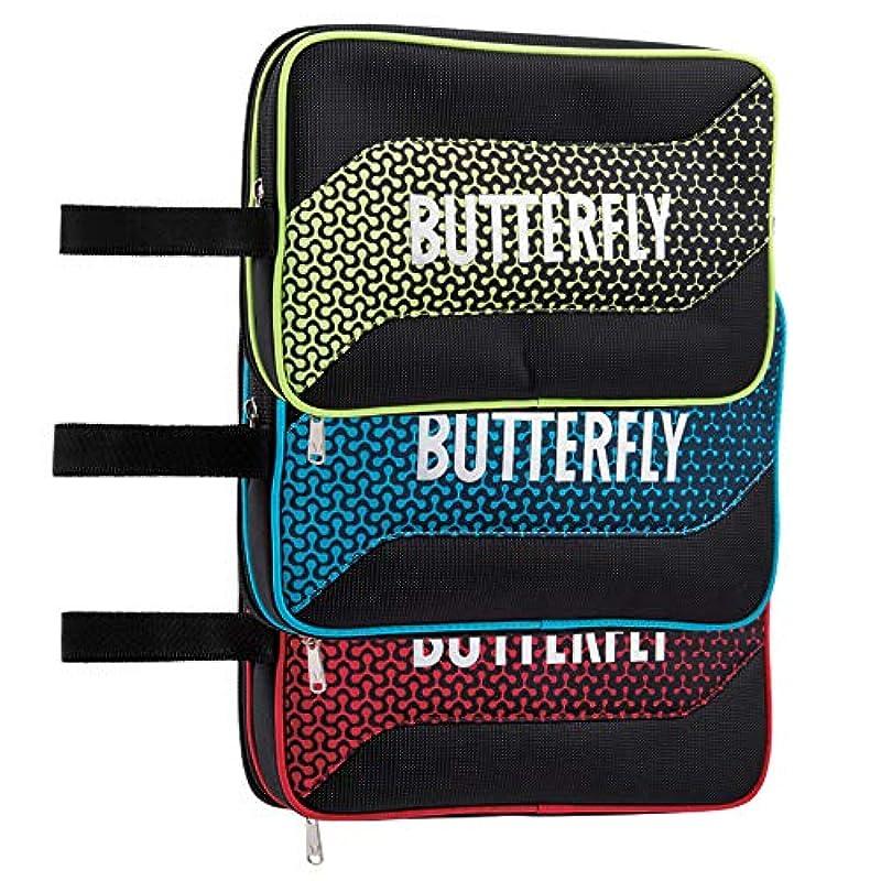 버터플라이(Butterfly) 탁구 라켓 케이스 《메로와》・DX케이스 62810 레드(006)