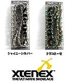 (エクステネクス)Xtenex xte-009 The Ultimate Shoelace Sports 300 プラチナムカラー 1セット(2本・75cm) 「魔法の靴ひも」 シャイニーシルバー
