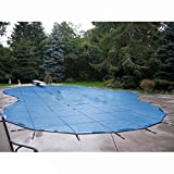 Yard Guard DGSAMD183658S Aquamaster Safety Cover - 18' x 36' with Center Step