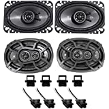 Kicker Front+Rear Speaker Replacement Kit For 1994-96 Chevrolet Chevy Impala SS