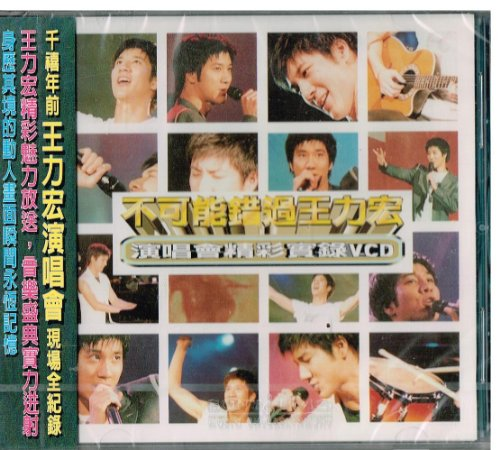 Price comparison product image 1999 VCD Format By Leehom Wong