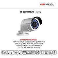 HIKVISION V5.4.0 International English Version  4.1MP DS-2CD2042WD-I 4mm  IP Camera CCTV Camera Firmware Upgradeable