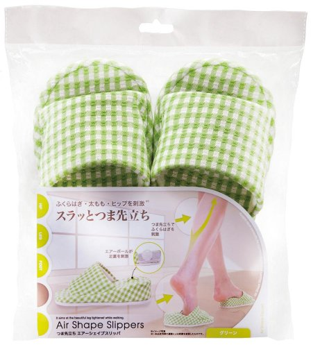slippers Air Room Green Shoes Shape xxwAqR1Z5