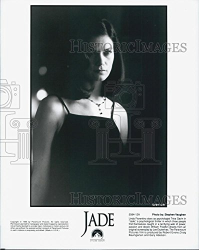 1995 Press Photo Actress Linda Florentino Starring In Paramount Film (Jade Starring)