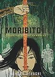 Moribito II: Guardian of the Darkness