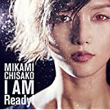 【Amazon.co.jp限定】I AM Ready!【ポストカード付】