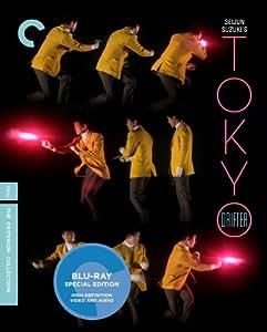Tokyo Drifter (Criterion) (Blu-Ray)