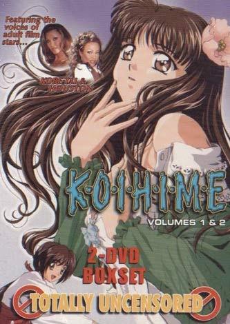 Amazon.com: KOIHIME BOX SET: Movies & TV