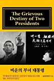 Black and White version: The Grievous Destiny of Two Presidents (Korean Edition)