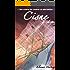 Cisne (Uma geração. Todas as decisões. Livro 1)