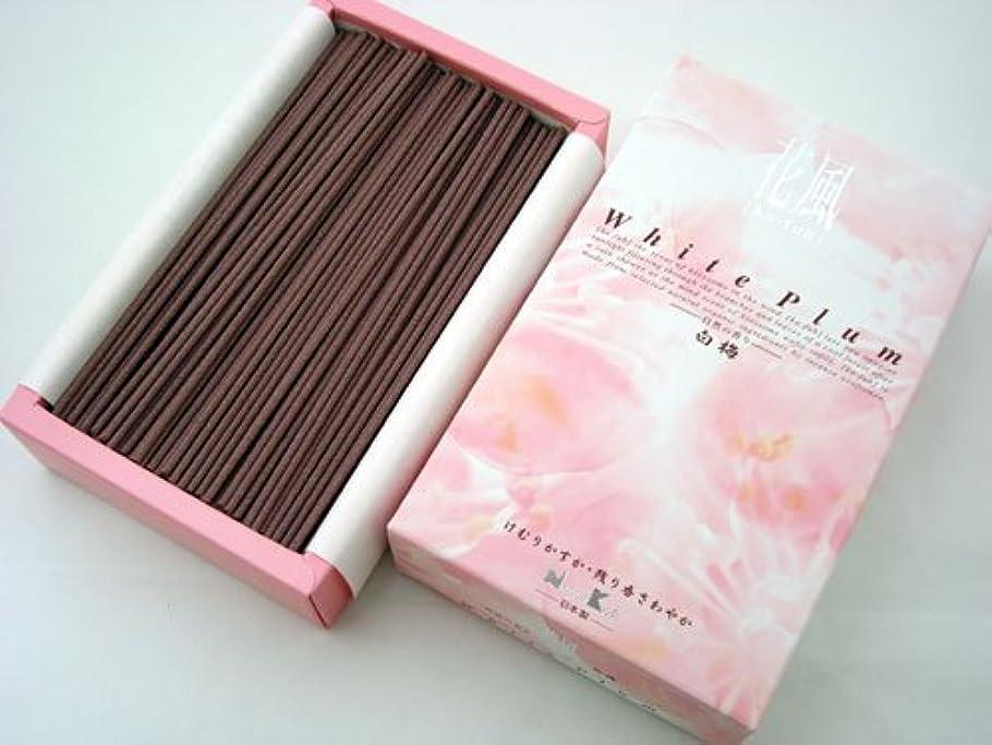 規模贅沢反抗日本香堂 微煙線香【花風(かふう) 白梅】 バラ詰大箱
