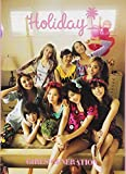 "SNSD Girls' Generation 1st Official Japan Photo Book ""Holiday"""