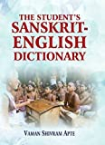 img - for The Student's Sanskrit-English Dictionary by Vaman Shivram Apte (2015-08-10) book / textbook / text book