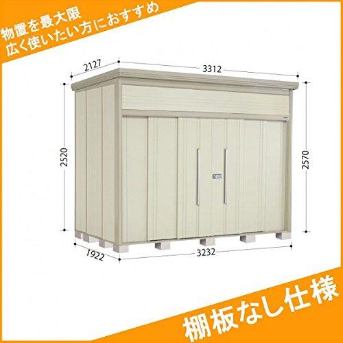 タクボ物置 JN/トールマン 棚板なし仕様 JN-3219 一般型 標準屋根 『屋外用中型大型物置』 ムーンホワイト B074WPD23T