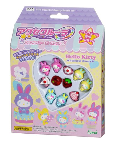 Crew access la hello kitty colorful bunny bead set C-10