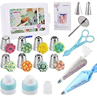 PROKITCHEN Russian Piping Tips Set 38pcs Cake Decorating Kit with Storage case,8 Numbered Icing nozzles-2 Leaf Tips - 3…
