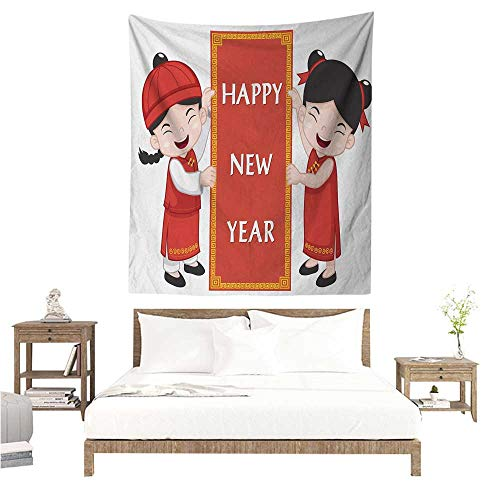 Chinese New Year Tapestry for Living Room Cheerful Asian Children in Traditional Costumes Holding a Celebration Sign Occlusion Cloth Painting 60W x 80L INCH -