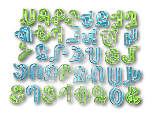 Armenian Alphabet Cookie Cutters