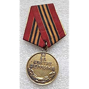 #2 For the Capture of Berlin WW2 Original USSR Soviet Russian Military Collection Medal