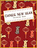Chinese New Year Coloring Book: Fun Holiday Craft Activity Book for Kids and Adults to Celebrate A Traditional Chinese New Year with Dragons, Dogs, Monkeys, Roosters and More!