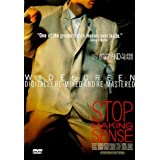 Stop Making Sense by Palm Pictures / Umvd