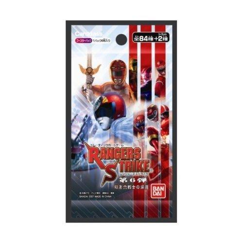 Feedback Booster Pack BOX of six warrior crimson 6th Rangers Strike (japan import) B000SLW0IQ Packs & Sets Verbraucher zuerst | Spezielle Funktion