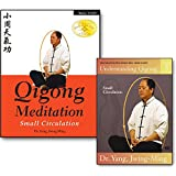 Bundle: Microcosmic Orbit Yoga / Small Circulation Qigong Meditation DVD and book (YMAA) Dr. Yang, Jwing-Ming