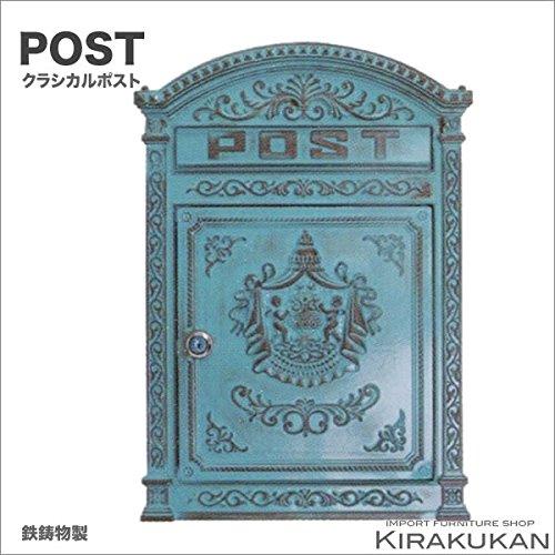 ガーデンアクセサリー【ポストブルー(アルミ鋳物製錆びない)】 B06ZYQKS8X 16200
