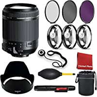 Tamron AF 18-200mm F/3.5-6.3 Di-II VC All-In-One Zoom for Nikon APS-C Digital SLR, with 3 Piece Filter Kit, Blower, Lens Hood, Lens Pen, Cap Keeper, Case, and Ceaning Cloth, 3 Piece Macro Closeup Kit