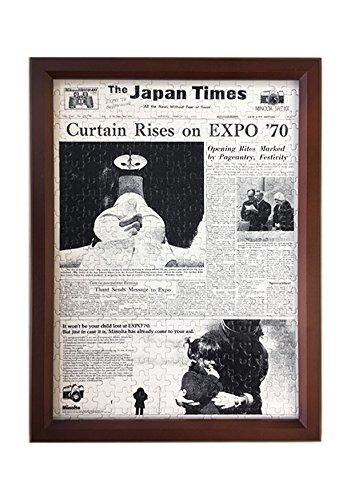 フレーム付き新聞パズル(315ピース)大阪万博(1970年)紙面 Japan [The B0796PB18J Japan Times公認]【お誕生日新聞】 B0796PB18J, 川島織物セルコン デザインポート:2cf73c82 --- ero-shop-kupidon.ru