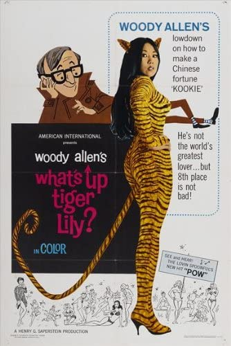 Amazon.com: Movie Posters What's Up, Tiger Lily? - 11 x 17: Posters & Prints
