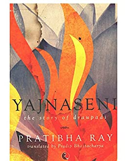 yajnaseni the story of draupadi pdf
