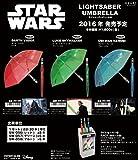 Star Wars Lightsaber Umbrella Darth Vader Luke Skywalker Obi Wan Kenobi (Red)