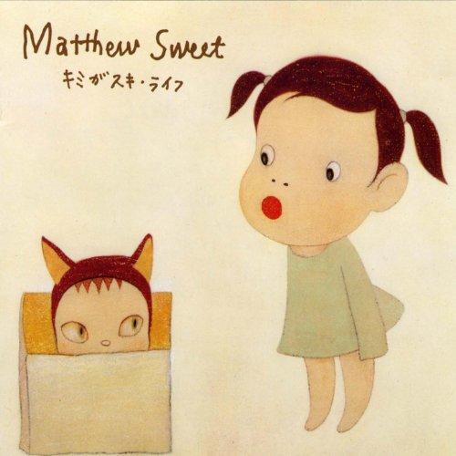 Amazon.com: Kimi Ga Suki: Matthew Sweet: MP3 Downloads
