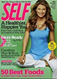 Ellen Pompeo Cover Self Magazine April 2010: A Healthier, Happier You