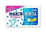 Asahi Food & Healthcare Calpis X Mintia 50 grains X10 pieces