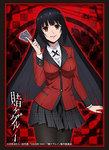 Kakegurui Yumeko Jabami Trading Character Sleeve Card Game Anime Vol.1357 from Bushiroad