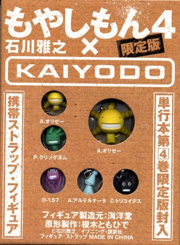 Tales of Agriculture (4) Limited Edition (evening KC) (2006) ISBN: 4063582345 [Japanese Import]