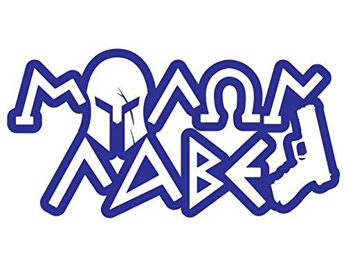 Bamfdecals Original Molon Labe Spartan Pistol Greek Lettering Decal Premium Grade Outdoor Premium Vinyl - Small - Blue ()